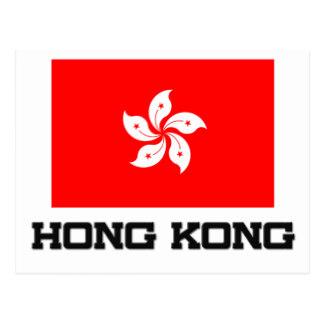 hong_kong_flag_postcard-r77c5dd9d8d5141ada848f37a4ab6fabf_vgbaq_8byvr_324