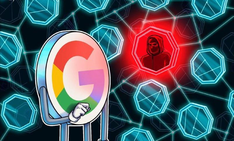 حذف افزونه های گوگل